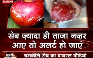 Khabro Ka Punchnama: Video shows coating of paraffin wax on apples