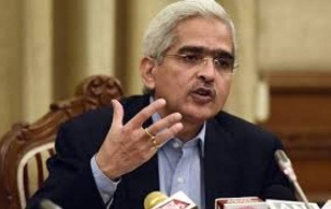 No plans to introduce new 1000-rupee notes, focus on Rs 500 and lower denomination notes production: Shaktikanta Das