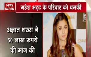 Alia Bhatt gets death threat by unidentified caller, complaint registered