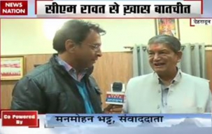 Election Results 2017: Harish Rawat is confident to win with absolute majority