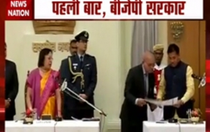 N Biren Singh takes oath as Manipur CM