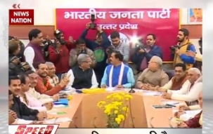 Speed News: UP BJP MLAs to meet on March 18; may elect their leader
