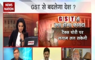 Nation View: GST Bill gets Lok Sabha nod after 7-hour long debate in House