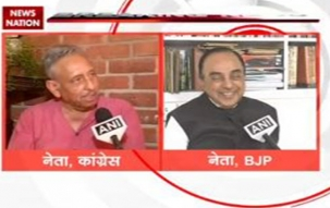 Mani Shankar Aiyar and Subramanian Swamy reacts on Sadhvi Prachi's statement