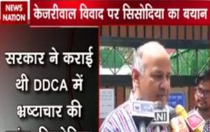 Delhi govt will pay lawyer's fees in DDCA case: Manish Sisodia