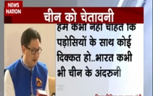China must not interfere in India's internal affairs, says Kiren Rijiju