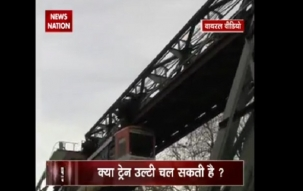 Viral Video: Hanging train in Germany started in 1901