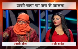 Bawali Baba' vs 'Controversy queen': Catch Rakhi Sawant and Om Swami on News Nation