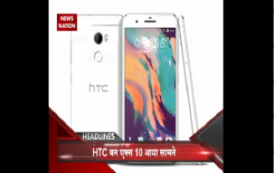 HTC One X10 smartphone launched