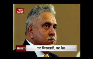 Can Mallya be extradited to India?