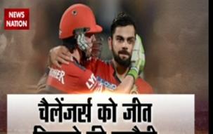 Stadium NN: Royal Challengers Bangalore aim to stop winning juggernaut of Royal Challengers Bangalore