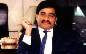 Dawood Ibrahim hospitalised after heart attack