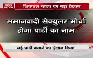 Shivpal Yadav to construct 'Samajwadi Secular Morcha'