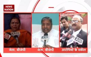 Babri Masjid case: Uma Bharti claims she was part of movement