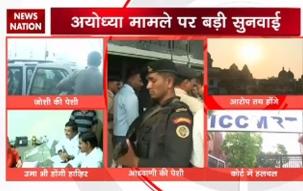 Babri Masjid case: LK Advani, MM Joshi, Uma Bharti to appear in special CBI court