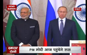 Vladimir Putin express happiness on completion of 70 years of Russia and India's friendship