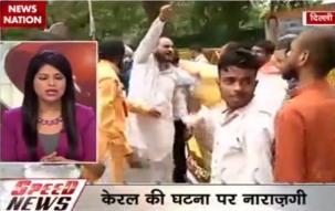 Delhi: Hindu Yuva Vahini protests out side Congress headquarters over Kerala beef incident