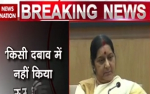 Sushma Swaraj on Pakistan: Terrorism and dialogue can't go hand-in-hand