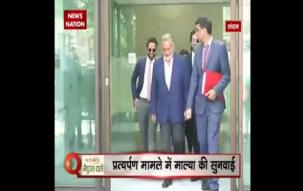 Question Hour: Extradition case | Liquor baron Vijay Mallya gets bail till Dec 4 from UK Court