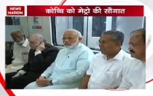 Prime Minister Modi flagged the first metro of Kerala