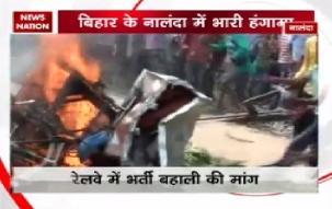 Bihar: Massive chaos at Nalanda railway station over demand of job