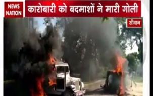 Siwan unrest: Traders death sparks violent protests, arson