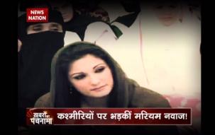 Khabron Ka Punchnama: Is Nawaz Sharif's daughter speaking against Kashmiris?