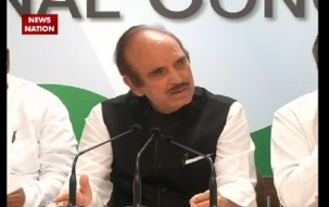 Congress says BJP government made false promises for employment to youngsters