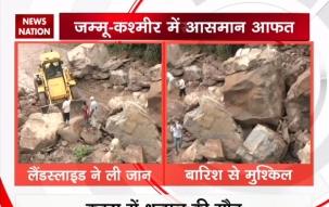 Landslide en route Vaishnodevi shrine leaves 1 dead; 7 injured