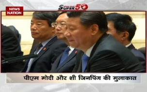 Speed News: PM Narendra Modi to meet Chinese President Xi Jinping on Friday