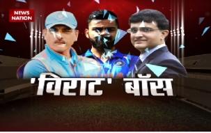 Stadium: Shahstri, Zaheer, Dravid- the new bosses of Indian Cricket team
