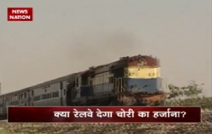 Railway to give compensation on theft of passengers' luggage?