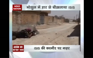 Islamic State supporters create channel in Kashmir to set up presence in India