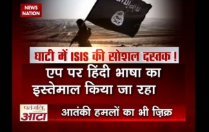Islamic State creates channel in Kashmir, tries to set up presence in India