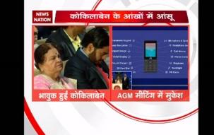Jio feature phone launch: Mukesh Ambani's mother Kokilaben cries during event