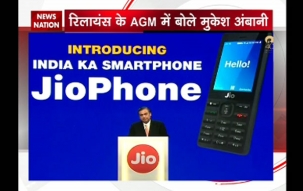 Mukesh Ambani launches Reliance Jio feature phone