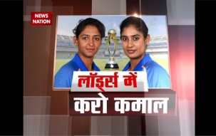 ICC Women's Cricket World Cup | India vs England: 'Women in Blue' to clash with hosts in final
