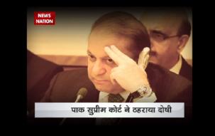 Panama Papers case: Pakistan PM Nawaz Sharif steps down after Supreme Court's verdict