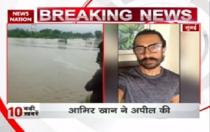 Aamir Khan requests fans to help flood stricken people in Gujarat and Assam