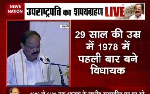 M Venkaiah Naidu takes oath as Vice President of India
