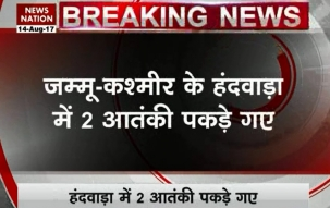 J&K police arrests 2 Harkat-ul-Mujahideen militants from Handwara