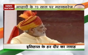70 years of Independence: PM Modi spreads love for Kashmir