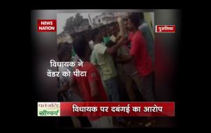 West Bengal: TMC MLA thrashes vendor during eviction drive