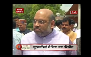 Question Hour: BJP Starts preparations for 2019 elections