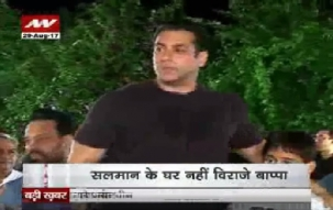 Salman Khan celebrates Ganesh Chaturthi at sister Arpita Khan Sharma's place