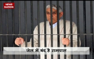 Rampal case: Hisar court to pronounce verdict against self-styled godman around 2 PM