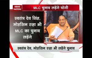 Uttar Pradesh: BJP announces CM Yogi as party  candidate for Legislative Council bypolls