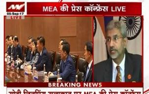 FS Jaishankar briefs media on Modi-Jinping meeting