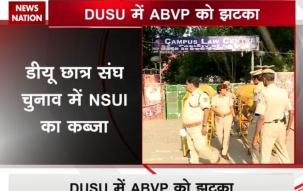 DUSU elections: NSUI wins 3 key posts, NSUI manages to save only secy post