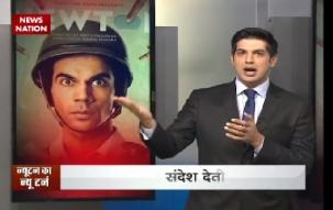 Watch Newton star Rajkumar Rao's exclusive interview with News Nation